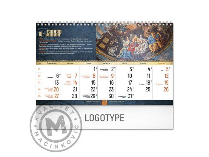 pravoslavni-manastiri-18-jan-I