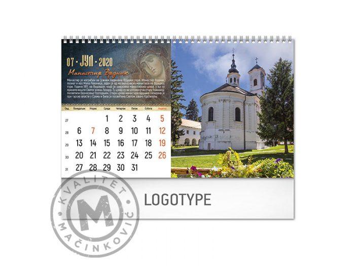 pravoslavni-manastiri-18-jul