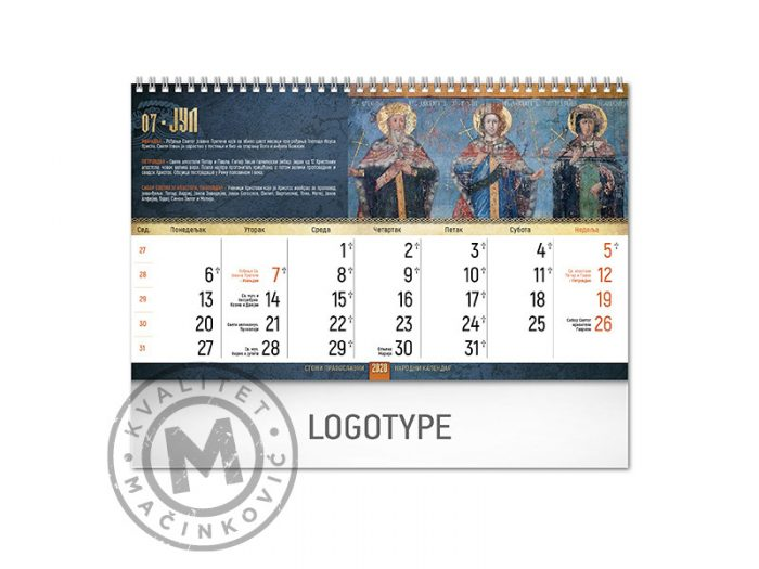 pravoslavni-manastiri-18-jul-I