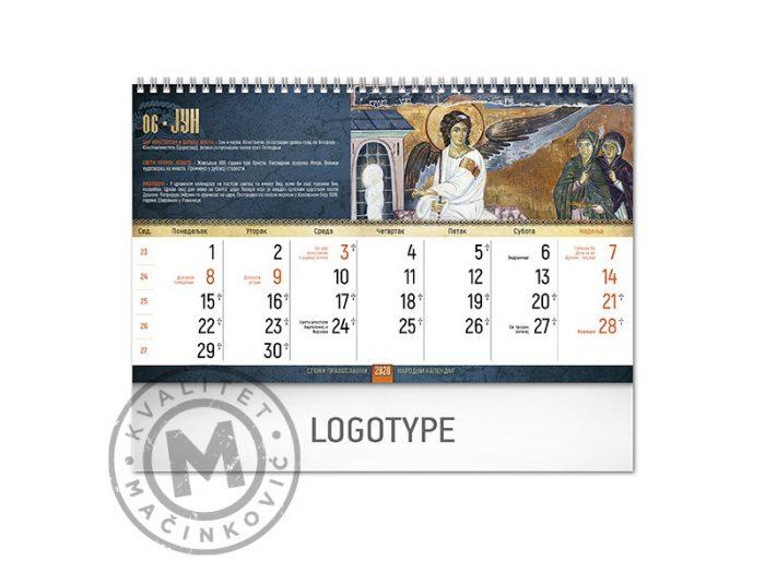pravoslavni-manastiri-18-jun-I