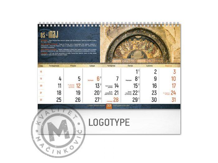 pravoslavni-manastiri-18-maj-I