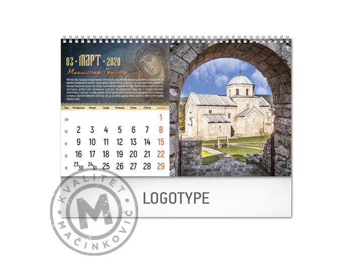 pravoslavni-manastiri-18-mart