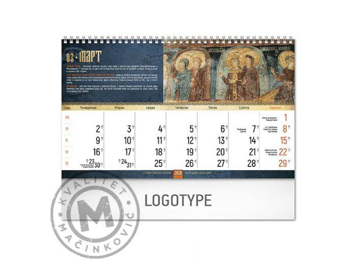 pravoslavni-manastiri-18-mart-I