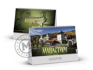 Desk Calendar, Orthodox Monasteries 18