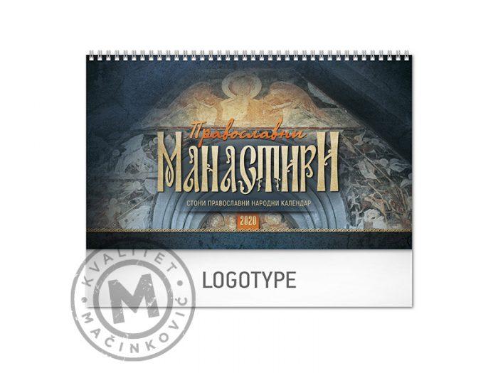 pravoslavni-manastiri-18-naslovna-I