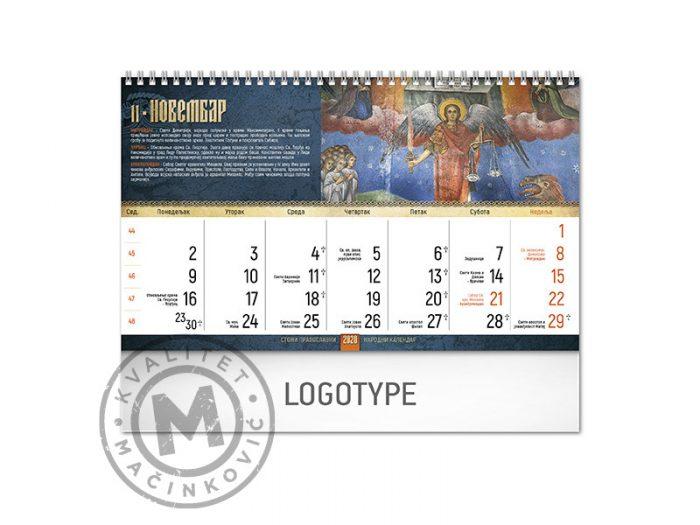 pravoslavni-manastiri-18-nov-I