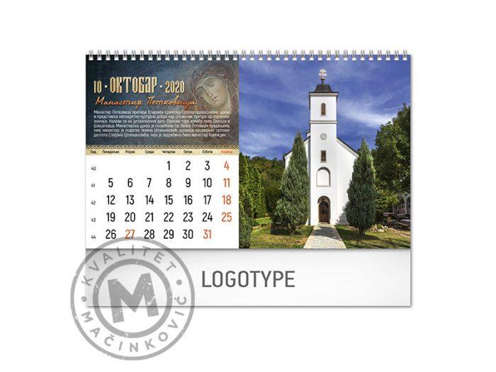 pravoslavni-manastiri-18-okt