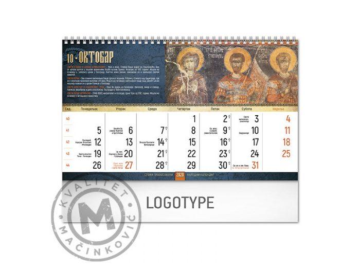 pravoslavni-manastiri-18-okt-I