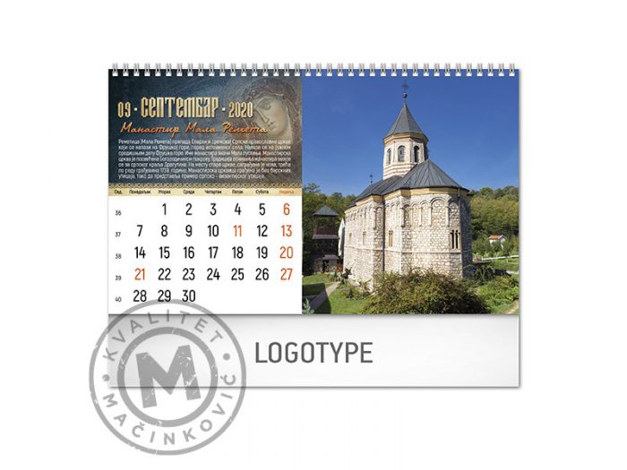 pravoslavni-manastiri-18-sep