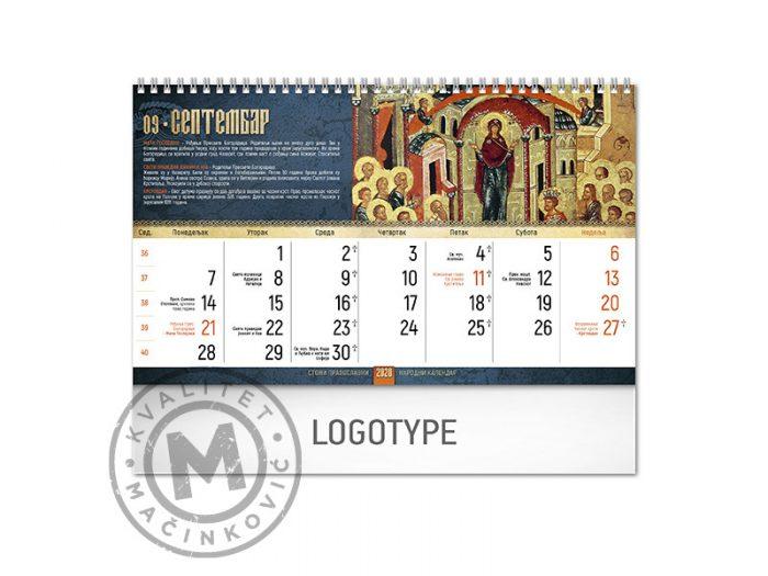 pravoslavni-manastiri-18-sep-I