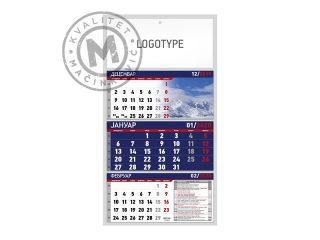 Calendars, Nature 07