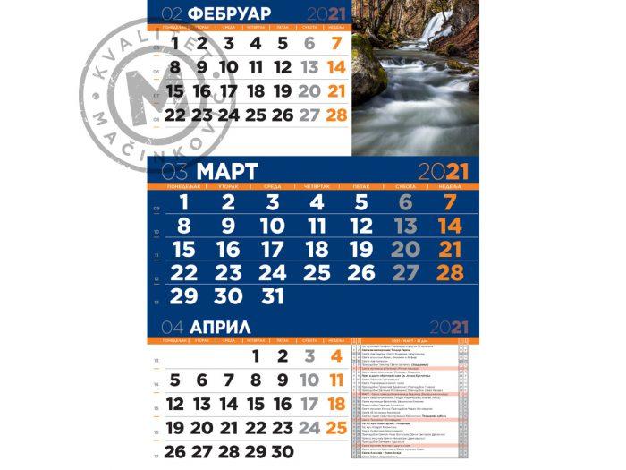 priroda-07-mart