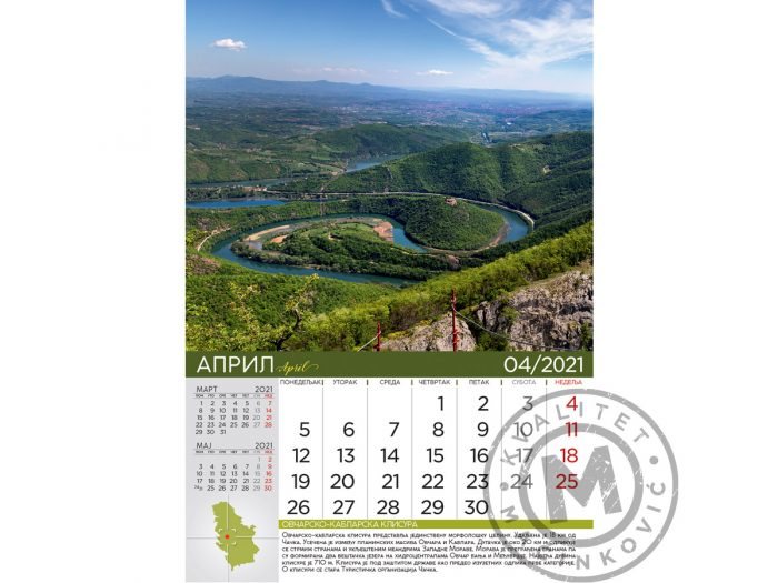 prirodno-blago-srbije-april