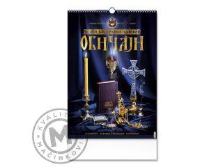 Kalendar, Srpski običaji