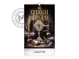 Wall Calendar, Serbian Holy Tradition