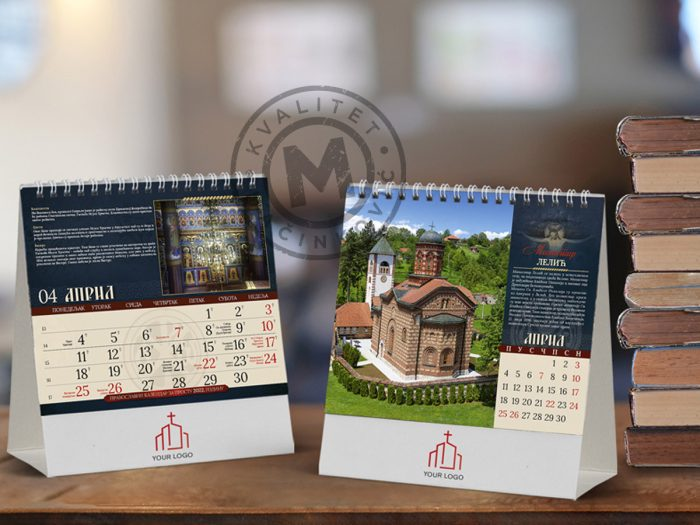 stoni-kalendari-pravoslavni-manastiri-13-april