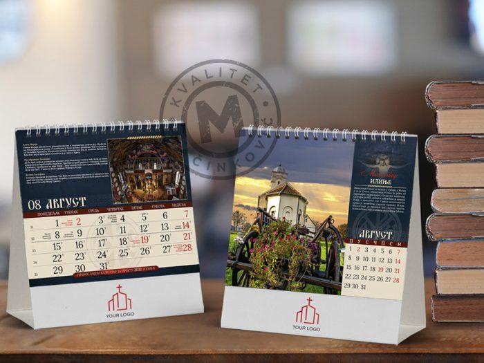 stoni-kalendari-pravoslavni-manastiri-13-avgust