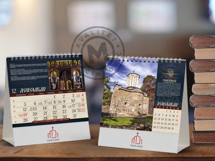 stoni-kalendari-pravoslavni-manastiri-13-decembar
