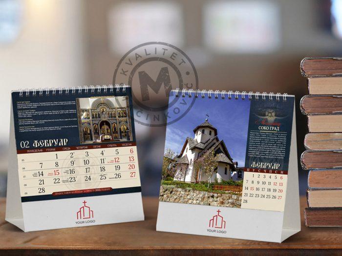 stoni-kalendari-pravoslavni-manastiri-13-februar