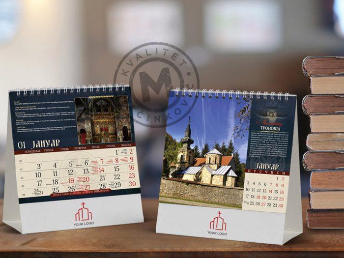 stoni-kalendari-pravoslavni-manastiri-13-januar