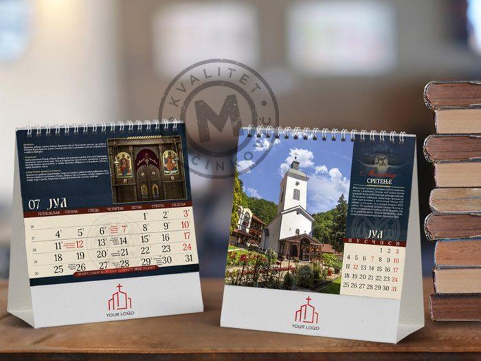 stoni-kalendari-pravoslavni-manastiri-13-jul