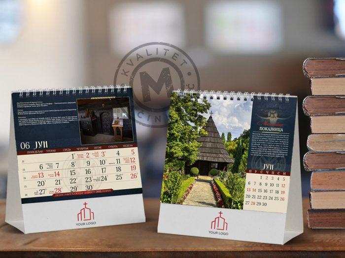 stoni-kalendari-pravoslavni-manastiri-13-jun