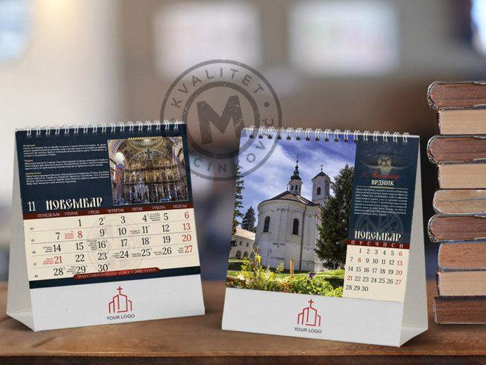 stoni-kalendari-pravoslavni-manastiri-13-novembar