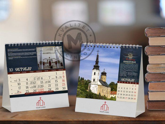 stoni-kalendari-pravoslavni-manastiri-13-oktobar