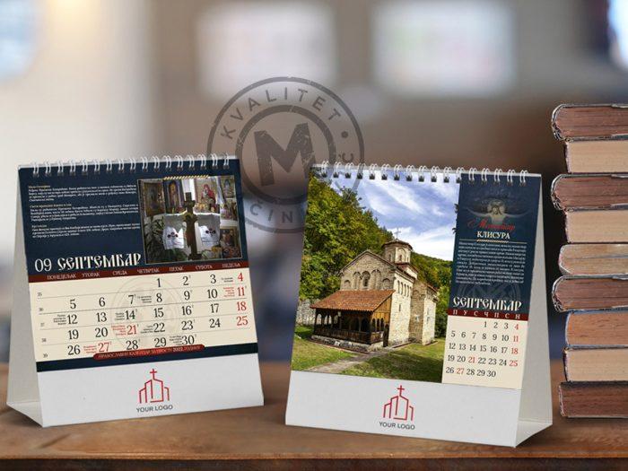 stoni-kalendari-pravoslavni-manastiri-13-septembar