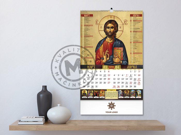 zidni-kalendar-ikone-36-mart-april