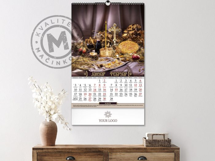 zidni-kalendar-srpski-obicaji-jan-feb