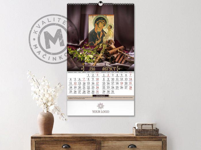 zidni-kalendar-srpski-obicaji-jul-avg