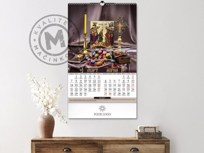 zidni-kalendar-srpski-obicaji-mart-april