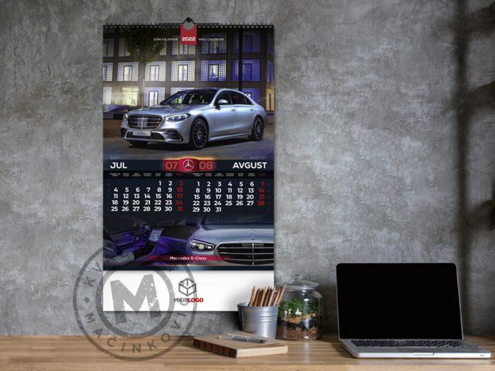zidni-kalendar-vrele-gume-jul-avg