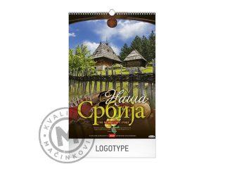 Wall Calendar, Our Serbia