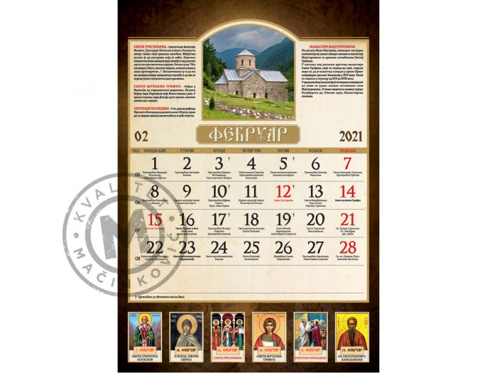pravoslavni-10-feb