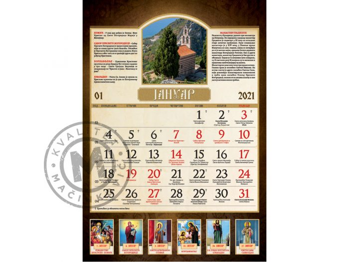 pravoslavni-10-jan