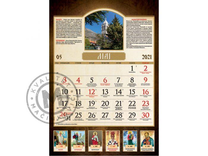 pravoslavni-10-maj