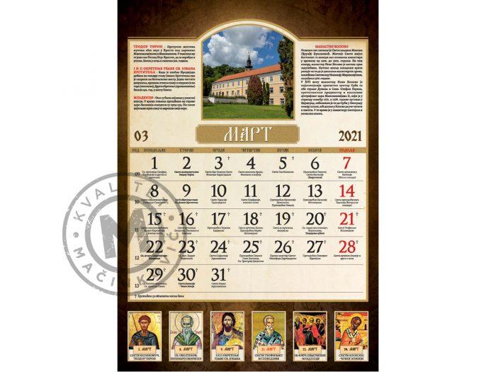 pravoslavni-10-mart
