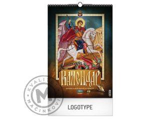 Kalendar, Pravoslavni 10
