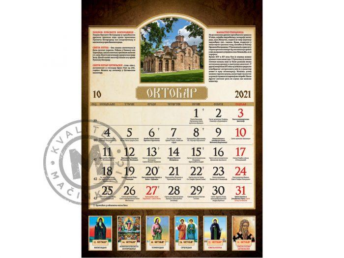 pravoslavni-10-okt