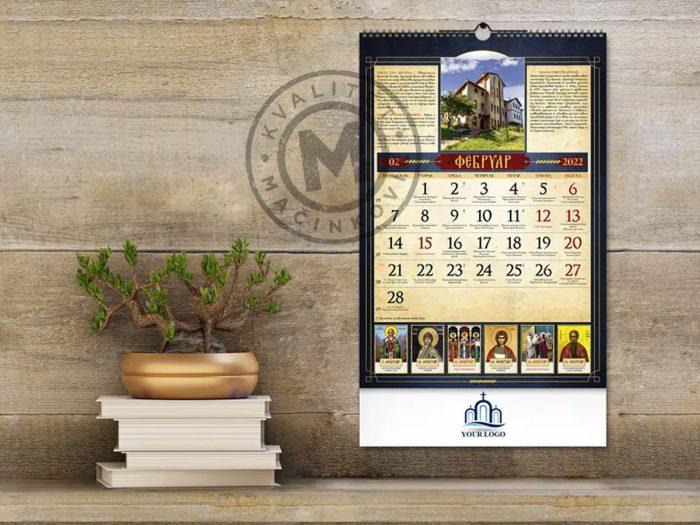 wall-calendar-orthodox-10-february