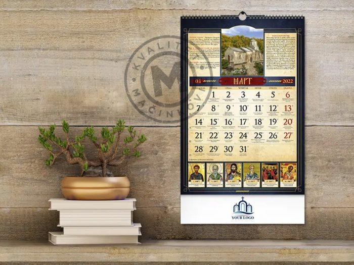 wall-calendar-orthodox-10-march