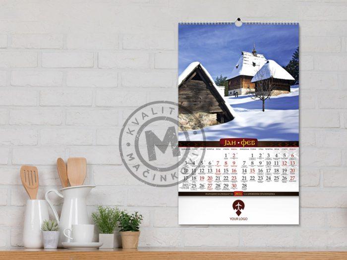 wall-calendar-our-serbia-jan-feb