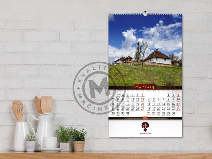 wall-calendar-our-serbia-march-april