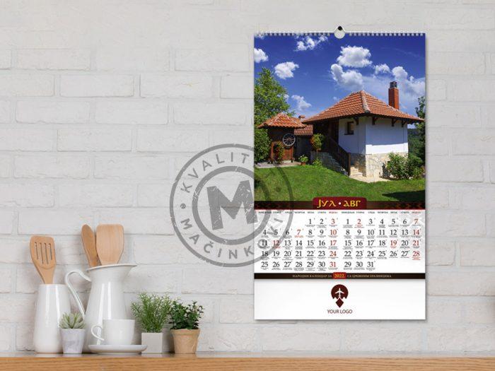 zidni-kalendar-nasa-srbija-jul-avg