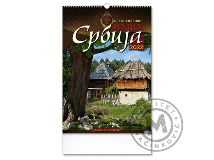 zidni-kalendar-nasa-srbija-naslovna