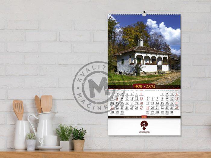 zidni-kalendar-nasa-srbija-nov-dec