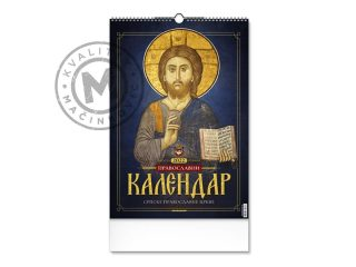 Zidni kalendar, Pravoslavni 10