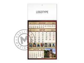 Kalendar, Pravoslavni 59